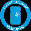 логотип уплотнительная резина