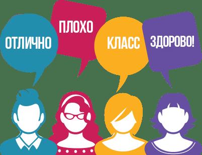 уплотнитель холодильника отзывы, Наши клиенты | Отзывы, информация о компании